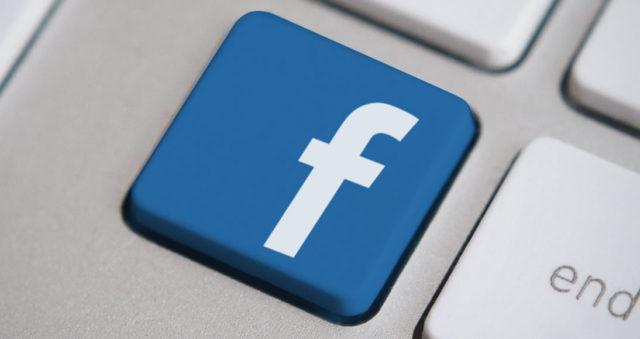 Veja nesta matéria quais são os tipos de posts que geram mais engajamento no Facebook e trazem maior relevância para a sua página. Uma série de dicas simples sobre temas de alto potencial de engajamento no Facebook.