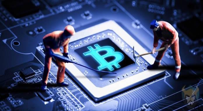 O que é minerar Bitcoins
